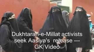Video Dukhtaran-e-Millat activists seek Aasiya's  release download MP3, 3GP, MP4, WEBM, AVI, FLV November 2017