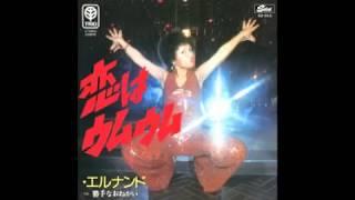 吉沢dynamite.jp監修「和モノ A TO Z」掲載。TVコンテスト番組「全日本...
