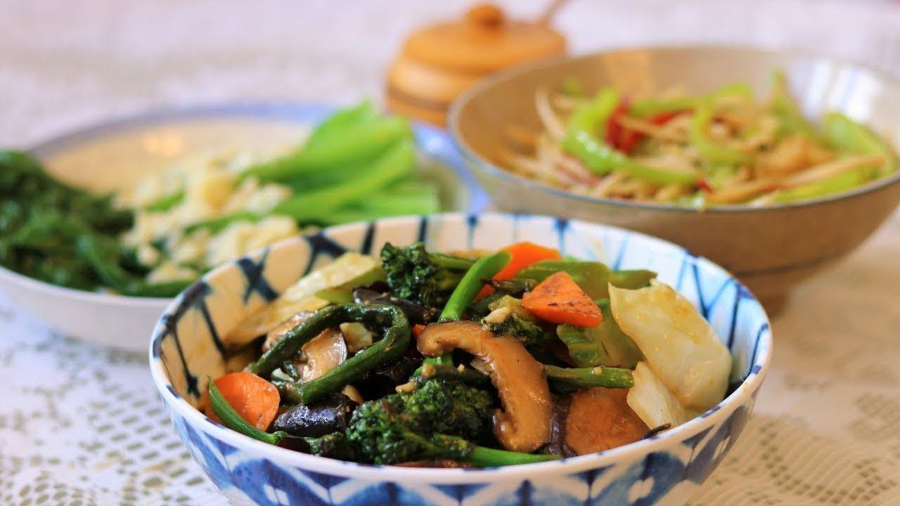 BESSER ALS TAKEOUT - 3 Stir Fry Gemüserezepte (chinesischer Stil) [3 款 健康 的 素食 小炒] + video