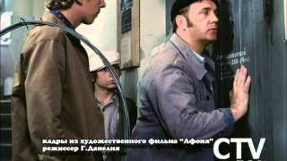 CTV.BY: Как наказать нерадивого сантехника?