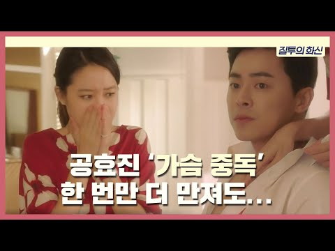 SON YE JIN'S REJECTED AND CANCELLED PROJECTS from YouTube · Duration:  7 minutes 27 seconds