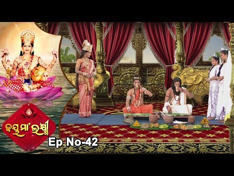 Jai Maa Laxmi | Odia Mtholgical & Devotional Serial | Full Ep 42
