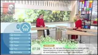 Хазин  Первый канал  программа  Доброе утро   О присоединении Крыма