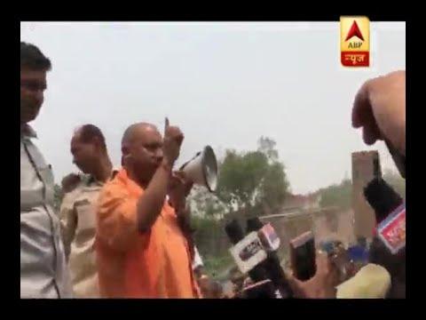 Kushinagar हादसा: घटनास्थल तक नहीं पहुंच पाए CM Yogi | ABP News Hindi
