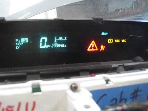 Gen 2 Prius Flashing Gas Gauge