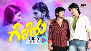 Gelaya | Kannada Audio Jukebox | Prajwal Devaraj | Tarun | Pooja Gandhi | Manomurthy