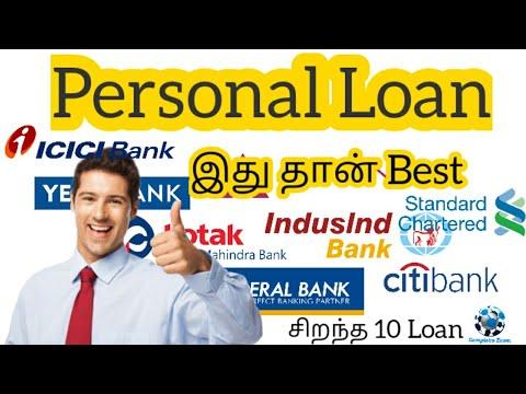 personal-loan-tamil-|-best-personal-loans-|-bank-personal-loan-full-details-|-top-ten-loans