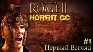 total war Rome 2 . Прохождение за Спарту ! # 1