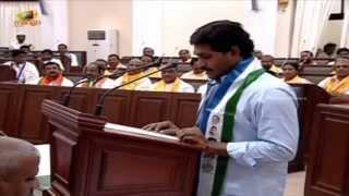YS Jagan Mohan Reddy swearing in as MLA in AP assembly