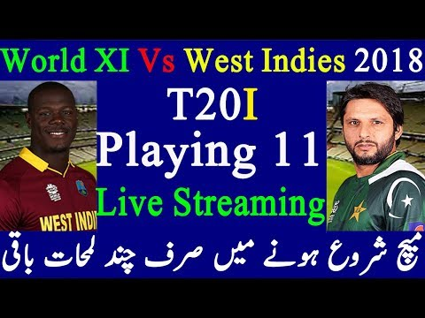 ICC World XI Vs West Indies T20 Match 2018 Playing 11  Live Streaming Channels  Shahid Afridi