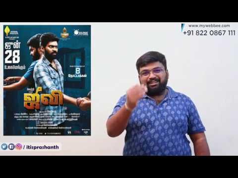 Jiivi review by Prashanth