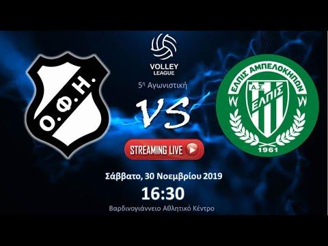 Live Streaming Ο.Φ.Η - ΕΛΠΙΔΑ Ι5η αγωνιστική | Volley League