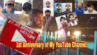 Best Hair Transplant Result 4 to 5 Month  & 1st Anniversary of My YouTube Channel