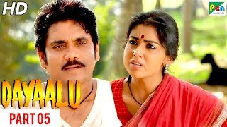Dayaalu | New Hindi Dubbed Movie | Part 05 | Nagarjuna Akkineni, Naga Chaitanya, Samantha Akkineni
