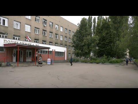 Воронеж: События. Факты. Выпуск от 17.07.2019