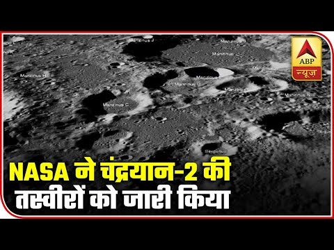 NASA Releases Pictures
