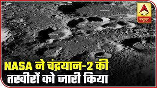 NASA Releases Pictures Of Chandrayaan - 2's Landing Site | ABP News