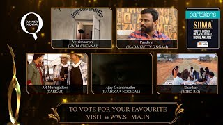 Pantaloons SIIMA 2019 | BEST Actor in a Negative Role