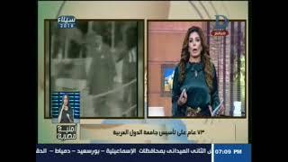 أمنية مصرية| يحتفل بمرور 73 عاما على تأسيس
