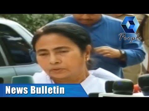 News @ 4PM | അമിത് ഷായുടെ ഹെലികോപ്ടറിന് പശ്ചിമ ബംഗാളിൽ മമതാ ബാനർജി അനുമതി നിഷേധിച്ചെന്ന് ആരോപണം