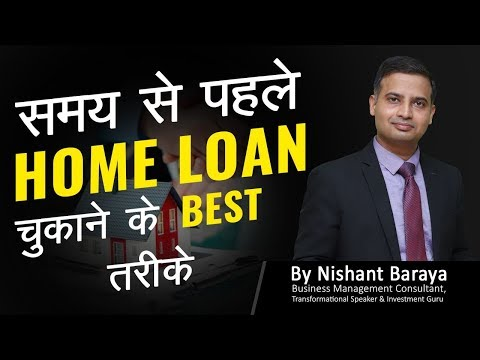 Home Loan Tips | Home Loan का Part Payment करें या नहीं | Home Loan Guide By Nishant Baraya