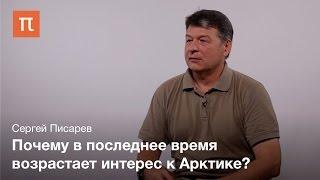 Исследования морского льда — Сергей Писарев