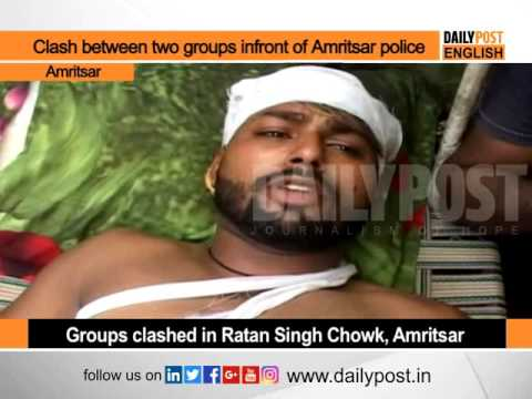 Clash between two groups in front of Amritsar police