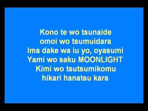 Miyano Mamoru  Moonlight (karaoke)