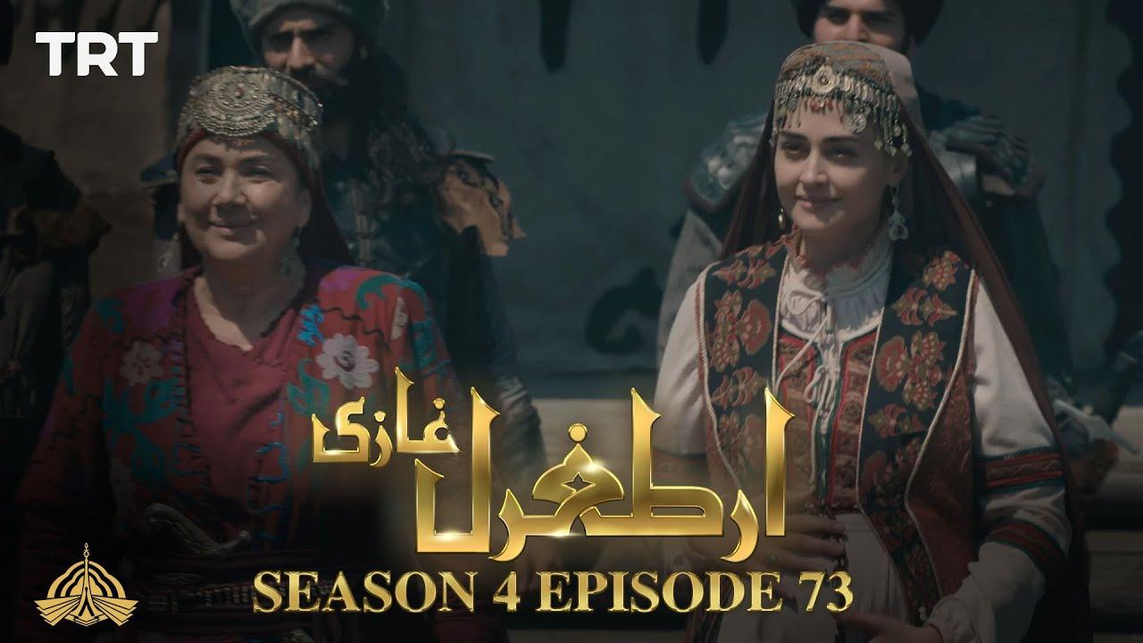 Ertugrul Ghazi Urdu | Episode 73| Season 4