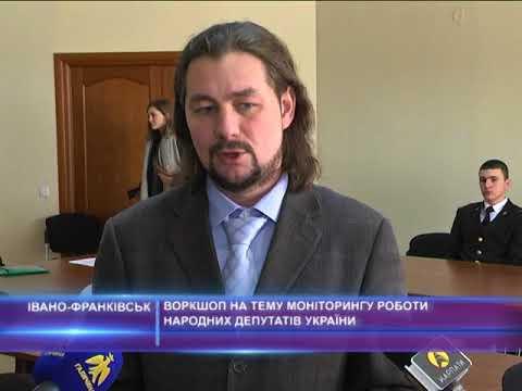 Воркшоп на тему моніторингу роботи народних депутатів України