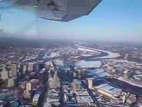 Takeoff from Hartford Brainard airport
