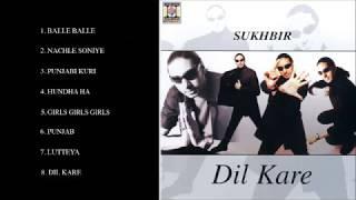 DIL KARE - SUKHBIR - FULL SONGS JUKEBOX