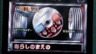 真野ちゃんのメジャー6thシングル。