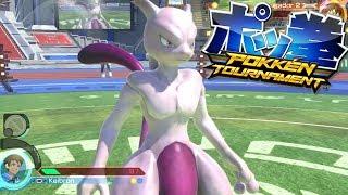 MEWTWO en ACCIÓN en Pokkén Tournament DX! Pokémon Legendario al poder! [Keibron]
