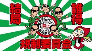 東京オリンピック規制委員会 あべりょう 【核攻撃サバイバー】のYahoo!ニュースのURL→goo.gl/w1sZi9 thumbnail