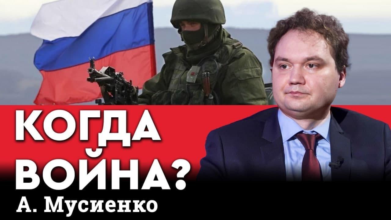 Откуда нападет Путин? Прогноз эксперта | ЧТО ДАЛЬШЕ?