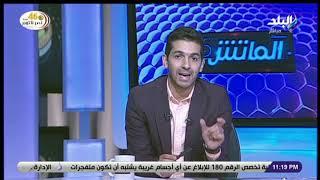 الماتش - هاني حتحوت عن تصريحات سيد عبد الحفيظ: «اعجبتني وبها ذكاء شديد»