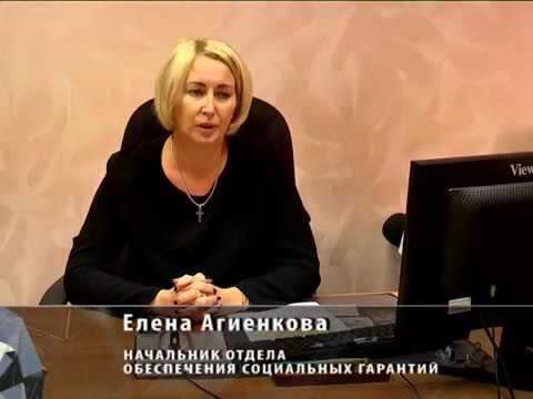 О внесении изменений в Федеральный закон от  12.01.1995 №5-ФЗ