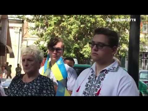 Меморіальний знак Малого Державного Герба України відкрили в Берегові