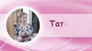 """видео отзыв_ курс """"Детский массаж"""""""