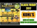 KOHLS BLACK FRIDAY AD 2017 | Kohl's CASH GALORE!!! $$$$