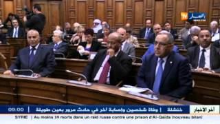 مجلس الأمة: تنصيب الأعضاء الجدد.. في إنتظار الإفراج عن قائمة الثلث الرئاسي