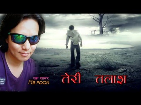 Hindi Sad Shayari || तेरी तलाश || teri talash by RB poon