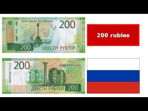 Russian ruble (RUB)