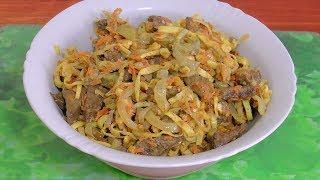 """Печёночный салат """"Загадка"""" / Liver """"Riddle"""" salad"""
