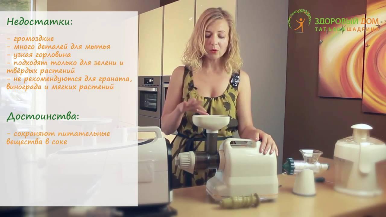 Соковыжималки в интернет-магазине техноточка. Цены в харькове, киеве, днепропетровске, одессе: соковыжималки,. Главная соковыжималки.