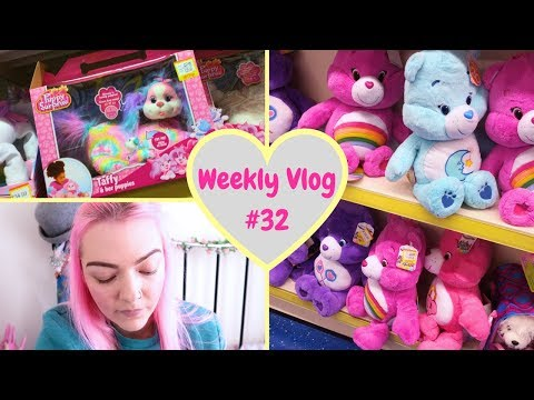 Weekly Vlog #32 | Toy shopping, Care Bear hunting & a serious chat!