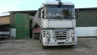 Переработка фасоли в Киргизии