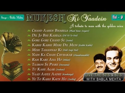Mukesh Ki Yaadein With Babla Mehta Vol. 9 | A Tribute To Mukesh | Jukebox