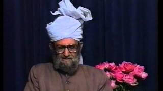 Urdu Dars Malfoozat #54, So Said Hazrat Mirza Ghulam Ahmad Qadiani(as), Islam Ahmadiyya